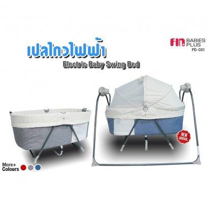 FIN BABIESPLUS เปลไกวไฟฟ้า Electric Baby Swing Bed รุ่น PD-C01