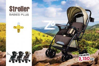 FIN รถเข็นเด็กแรกเกิด พกพาง่าย เข็นได้ 2ทาง รองรับน้ำหนักได้ถึง 30กก. รุุ่น CAR-Z6 EDMON
