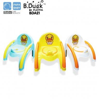 B.DUCK เก้าอี้กระโถน 2 in 1 สำหรับเด็ก มีพนักพิง ถอดออกมาทำความสะอาดได้ รุ่น BDA21