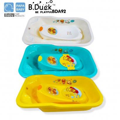 B.Duck อ่างอาบน้ำลายเป็ดสำหรับเด็กสีสันสดใส มีพนักพิงและช่องเปิดน้ำออก รุ่นBDA92
