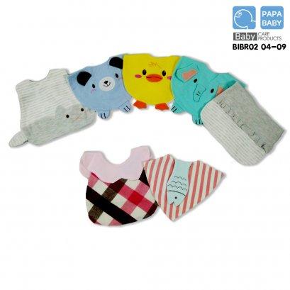 PAPABABY ผ้ากันเปื้อนแบบผ้าคละแบบ Baby apron รุ่น BIBR02 04-09  มีให้เลือก 7 แบบ