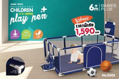 FIN Children Park เพลเพนสี่เหลี่ยมใหญ่พิเศษ!ทำจากวัสดุชั้นดี มีห่วงบาสเกตบอลและช่องเก็บของ รุ่นS002