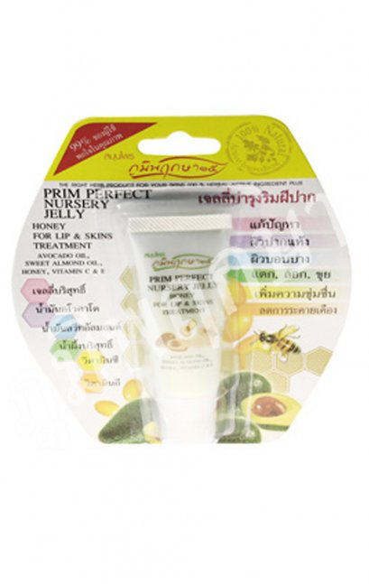 PURE HONEY NUSERY JELLY FOR LIP & SKINS
