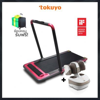 [ซื้อคู่คุ้มกว่า] Treadmill TT-250 x K-18