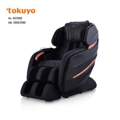 Massage Chair TC-699(ฺBlack)