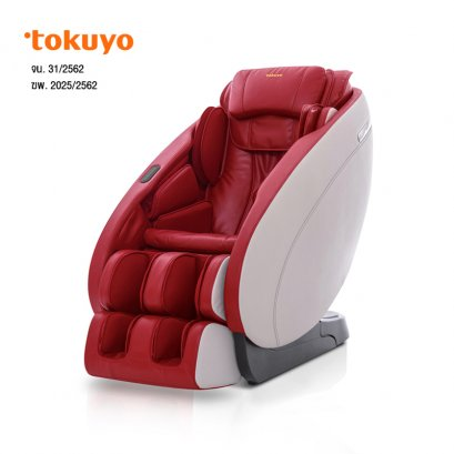 Massage Chair TC-730(Red)