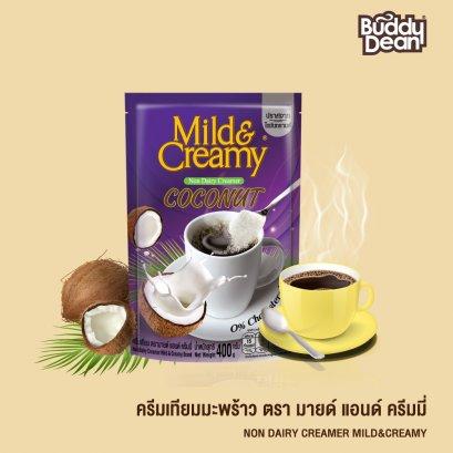Mild&Creamy Coconut Coffee Creamer ครีมเทียมมะพร้าว ตรามายด์ แอนด์ ครีมมี่