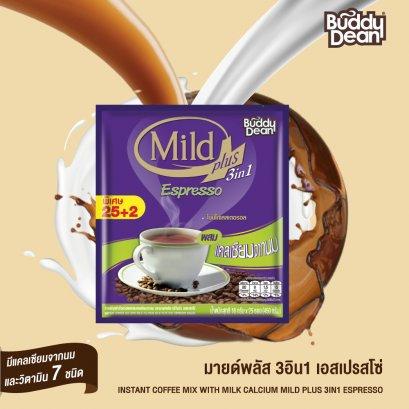 Mild Plus 3in1 Espresso กาแฟมายด์พลัส 3in1 เอสเปรสโซ่