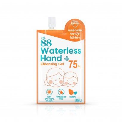 VER.88 WATERLESS HAND CLEANSING GEL