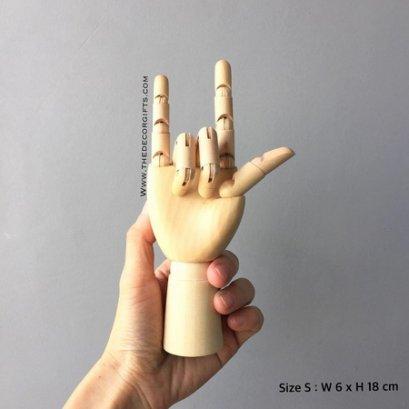 โมเดลมือไม้ Size S (18 ซม.)