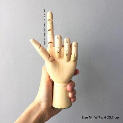 โมเดลมือไม้ Size M (20.7 ซม.)