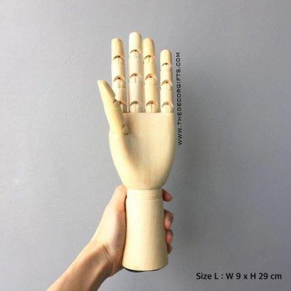 โมเดลมือไม้ Size L (29 ซม.)