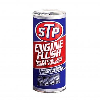 STP ENGINE FLUSH น้ำยาล้างทำความสะอาดเครื่องยนต์