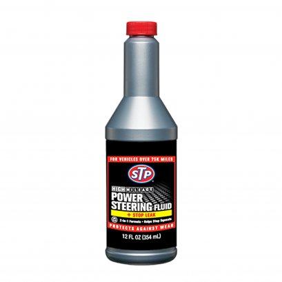 STP น้ำมันพาวเวอร์สูตรหยุดการรั่วซึม Power Steering Fluid + Stop Leak ขนาด 354 มล.