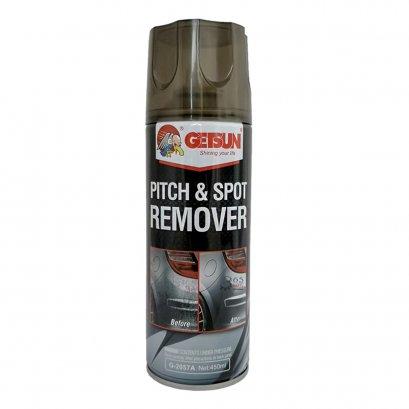 GETSUN สเปรย์ขจัดคราบยางมะตอย คราบแมลง ยางเหนียว Pitch& Spot Remover ( G-2057A )