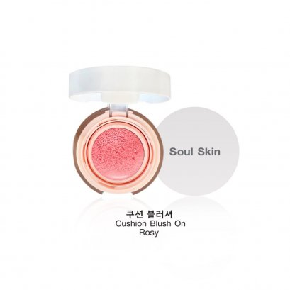 Cushion Blush on