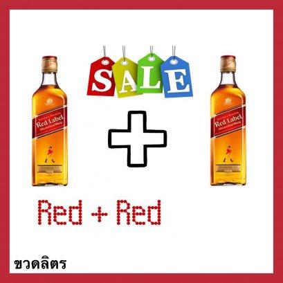 Johnnie Walker Red Label (1 L) x 2