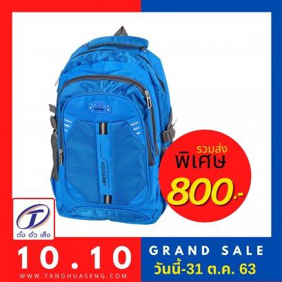 กระเป๋าเป้ GIOARMY  รุ่น P015