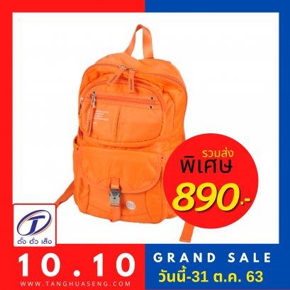 กระเป๋าเป้ GIOARMY  รุ่น P54342