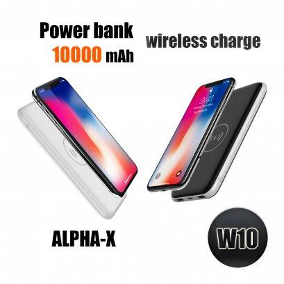 POWER BANK ALPHA-X รุ่น W10