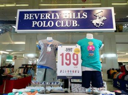 เสื้อยืดหมี Beverly Hills Polo Club