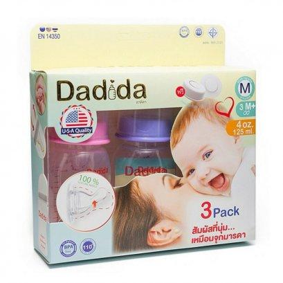 ดาดิด้า (DADIDA) ขวดนมพร้อมจุกนม ขนาด 4 ออนซ์ แพ็ค 3