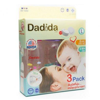 ดาดิด้า (DADIDA) ขวดนมพร้อมจุกนม ขนาด 8 ออนซ์ แพ็ค 3