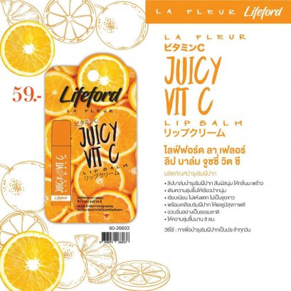 LIFEFORD LA FLEUR LIP BALM JUICY VIT C 3.5 g