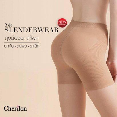 ถุงน่องยกสะโพก Cherilon Slenderwear