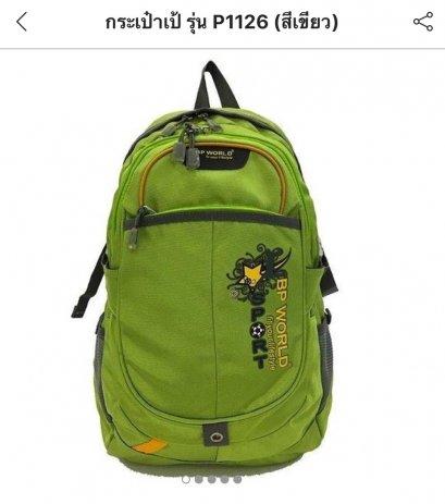 กระเป๋าเป้BP WORLD ราคาพิเศษ