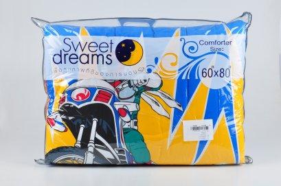 ผ้านวมอเนกประสงค์ SWEET DREAMS
