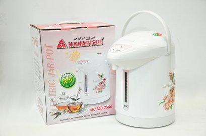 กระติกน้ำร้อนHANABISHIรุ่นAP750-2500