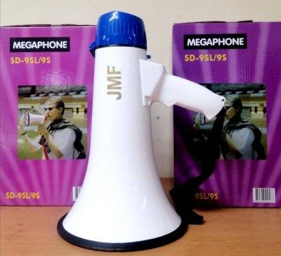 โทรโข่งJMF ขนาด 8 นิ้ว พร้อมไมโครโฟน Megaphone รุ่น SD-9SL