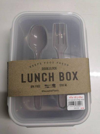 Double Lockกล่องข้าวใหญ่-ช้อนส้อมรุ่น1239