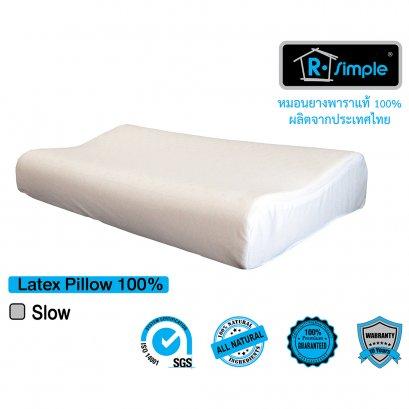 หมอนยางพาราแท้ 100% รุ่นLatex Pillow SLOW