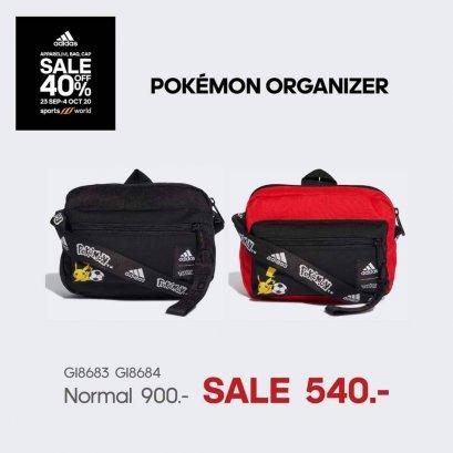 ADIDAS Pokémon Organizer