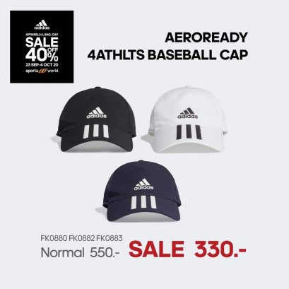 ADIDAS AEROREADY 4ATHLTS