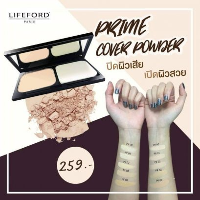 Lifeford Paris Prime cover Powder ซื้อ1 แถม 1