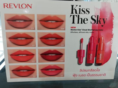 REVLON KISS CLOUD BLOTTED LIP COLOR 8 เฉดสี