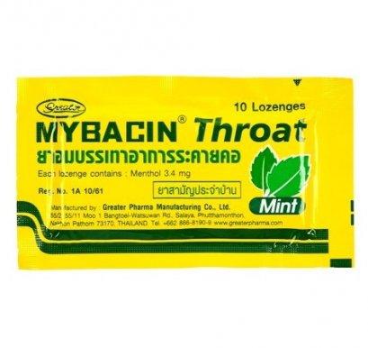 ยาอมบรรเทาอาการระคายคอ มายบาซินโธร์ท มินต์ 10 เม็ด