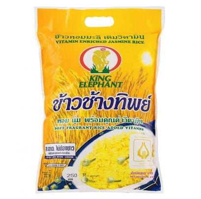 ข้าวหอมมะลิ100%เติมวิตามินช้างทิพย์ 4 กก.