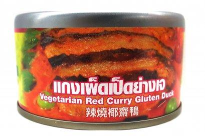 อาหารสำเร็จรูปเจโยตา แกงเผ็ดเป็ดย่าง 200 ก.