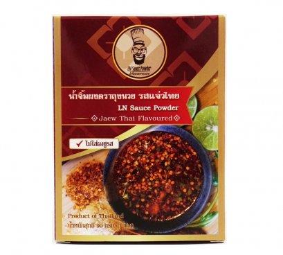 น้ำจิ้มผง  ตราลุงนวย (กล่อง) รสแจ่วไทย 90 ก. 1*3*30