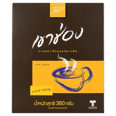 กาแฟสำเร็จรูปเขาช่องกล่องน้ำตาล 360 ก.