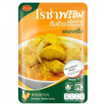 แกงกะหรี่ไก่ โรซ่า 105 ก.