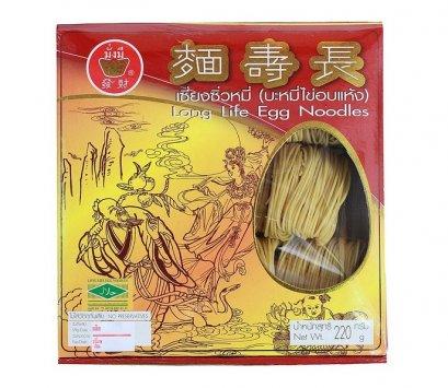 บะหมี่ไข่อบแห้ง ตรามั่งมี 220 ก.