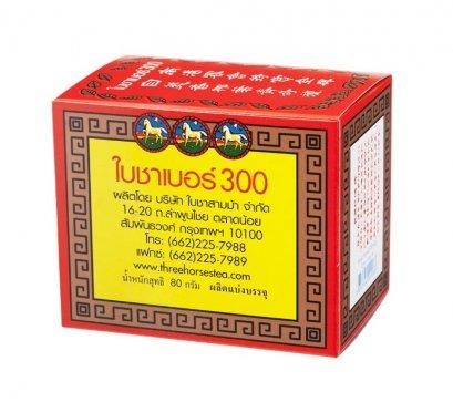 ใบชาสามม้าหอมธรรมชาติ No.300  80 ก.