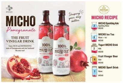เครื่องดื่มน้ำส้มสายชูหมัก มิโชะ ทับทิม900 มล.