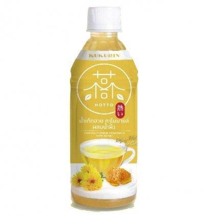น้ำเก๊กฮวยคาโมมาลย์ คุคุรินฮอตโตะ ผสมน้ำผึ้ง 350 มล.