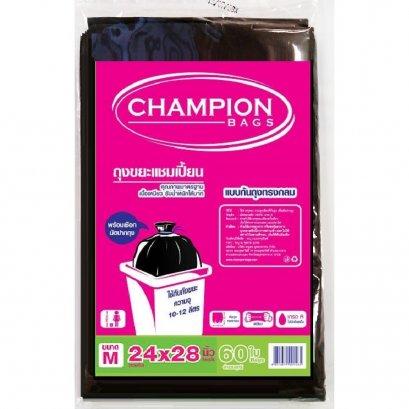 ถุงขยะสีดำ 24*28นิ้ว แชมป์ 60 ชิ้น